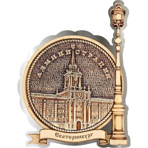 Магнит из бересты Екатеринбург Администрация круг Фонарь серебро
