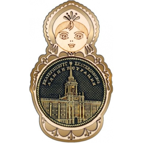 Магнит из бересты Екатеринбург Администрация круг Матрешка золото
