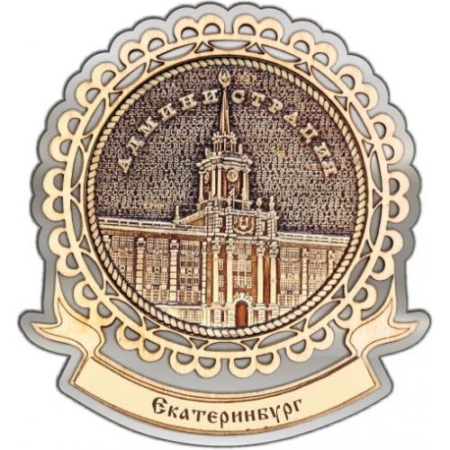 Магнит из бересты Екатеринбург Администрация круг Лента серебро