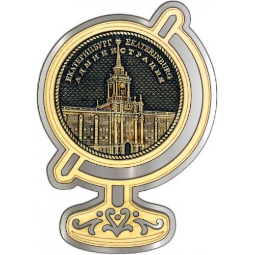 Магнит из бересты Екатеринбург Администрация круг Глобус серебро