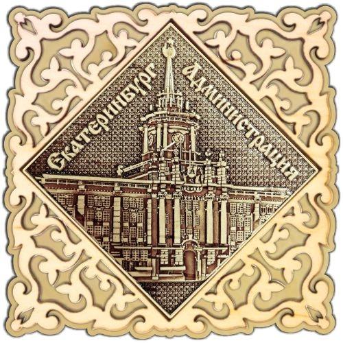 Магнит из бересты Екатеринбург Администрация квадрат дерево