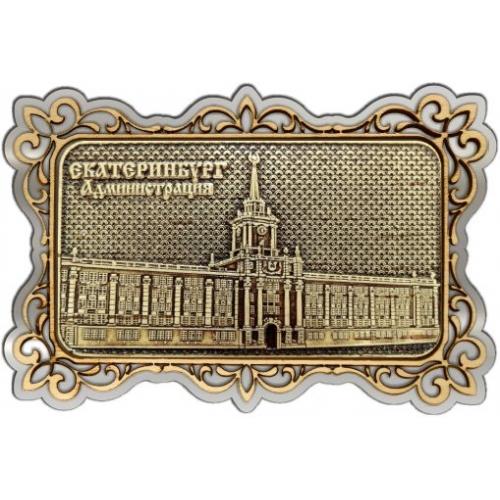 Магнит из бересты Екатеринбург Администрация прямоуг ажур серебро
