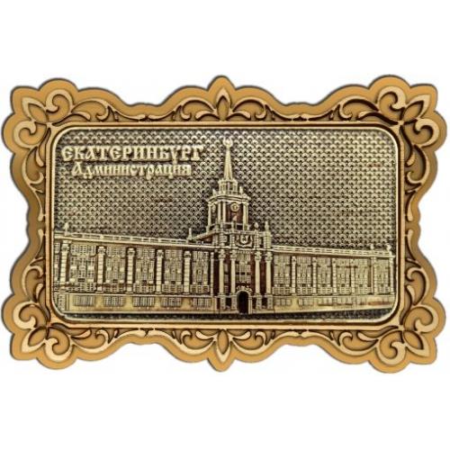 Магнит из бересты Екатеринбург Администрация прямоуг ажур золото