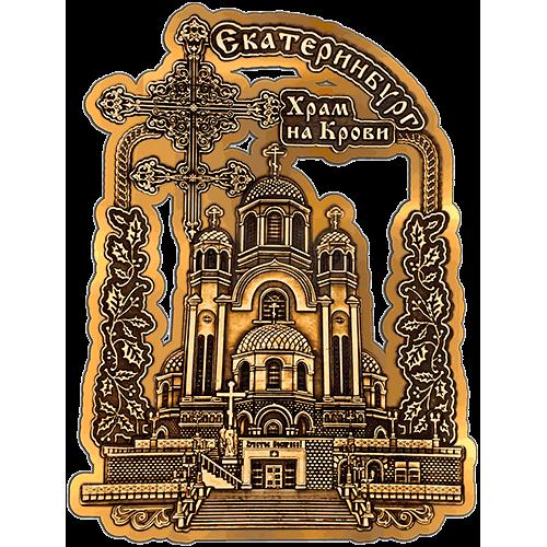 Магнит из бересты вырезной Екатеринбург Храм (Золото) В-9796