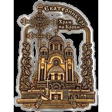 Магнит из бересты вырезной Екатеринбург Храм (Серебро) В-9797
