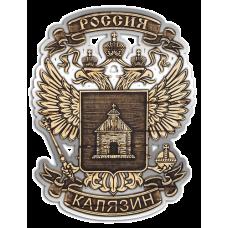 """Магнит из бересты вырезной Калязин """"Герб"""" (Серебро) В-22400"""