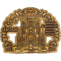 Магнит из бересты вырезной Лиски Собор Владимирский иконы Божией матери золото
