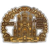 Магнит из бересты вырезной Лиски Собор Владимирский иконы Божией матери серебро