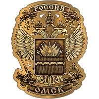 Магнит из бересты вырезной Омск Герб в Орле золото