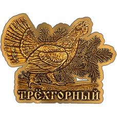 Магнит из бересты вырезной Трехгорный Глухарь Ветки надпись внизу золото