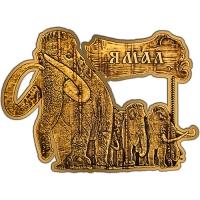 Магнит из бересты вырезной Ямал Мамонты золото