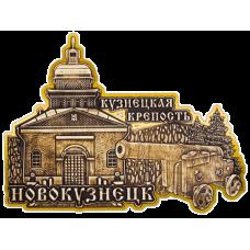 """Магнит из бересты вырезной Новокузнецк  """"Кузнецкая крепость"""" (Золото) В-22255"""