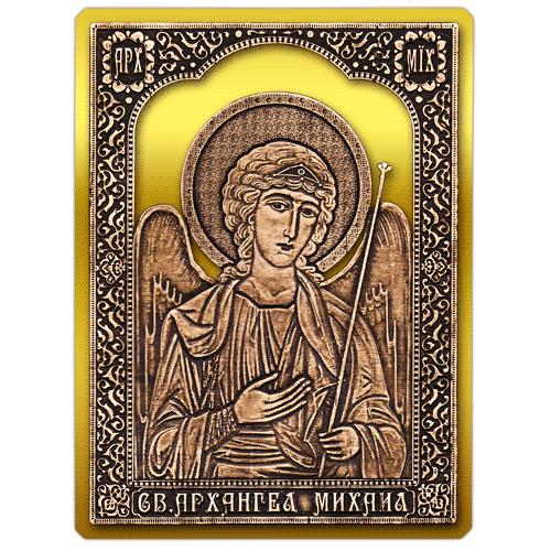 Магнит из бересты вырезной Икона Архангел Михаил (Золото) В-6906