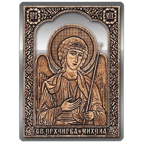 Магнит из бересты вырезной Икона Архангел Михаил (Серебро) В-6907