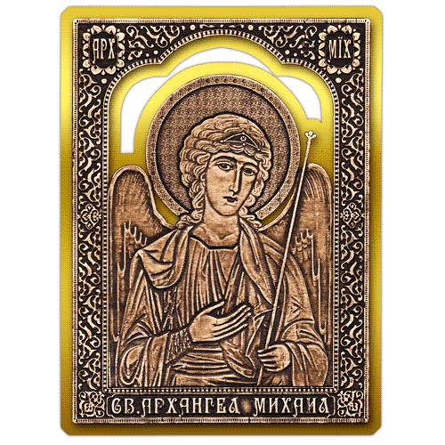 Магнит из бересты вырезной Икона Архангел Михаил (Золото) В-6908