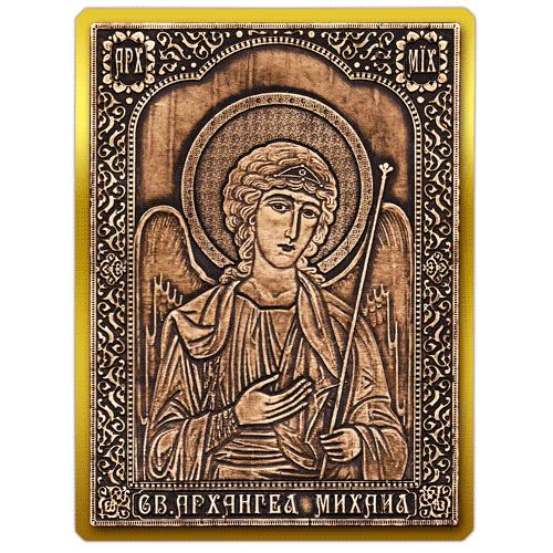 Магнит из бересты вырезной Икона Архангел Михаил (Золото) В-6910