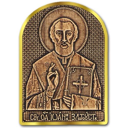 Магнит-Иконка Иоан Златоуст золото А-22919