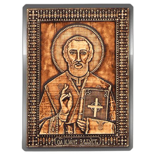 Магнит из бересты вырезной Икона Святой Иоанн Златоуст (Серебро) В-20782