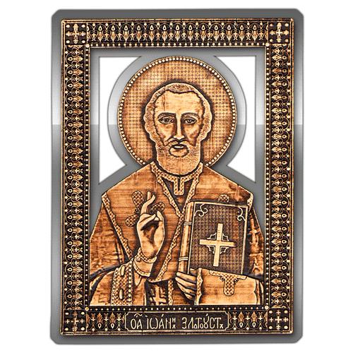Магнит из бересты вырезной Икона Святой Иоанн Златоуст (Серебро) В-22704