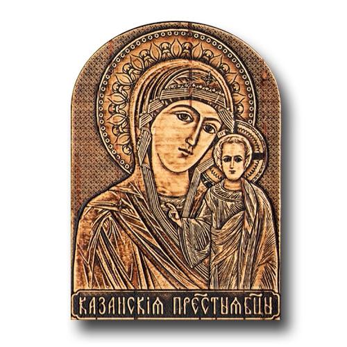 Магнит-Иконка - Казанская Божья Матерь А-22924