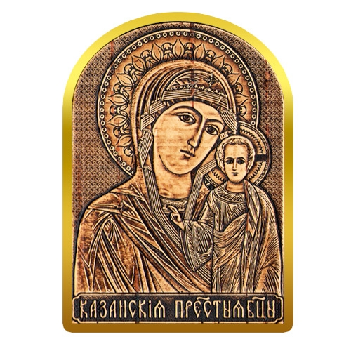 Магнит-Иконка - Казанская Божия Матерь золото А-22925