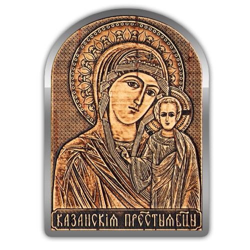Магнит-Иконка -Казанская Божия Матерь серебро А-22926