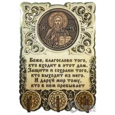 Ключница вырезная с молитвой Икона Иисус Христос