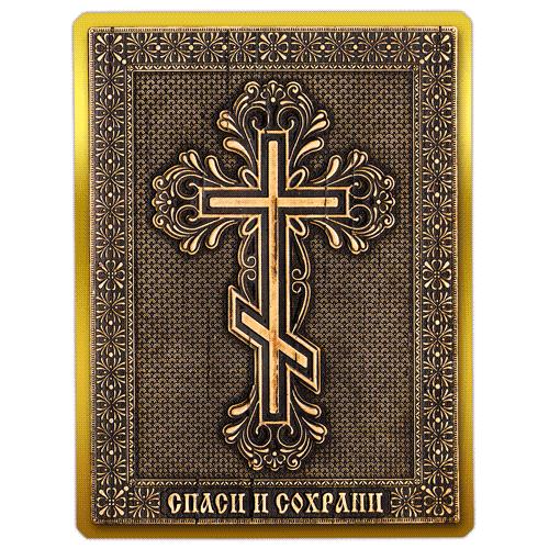 Магнит из бересты сплошная Крест Спаси и сохрани  (Золото) В-22714