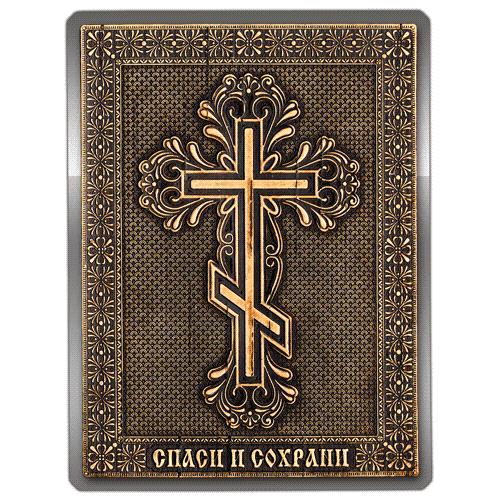Магнит из бересты сплошная Крест Спаси и сохрани сплошной (Серебро) В-22715