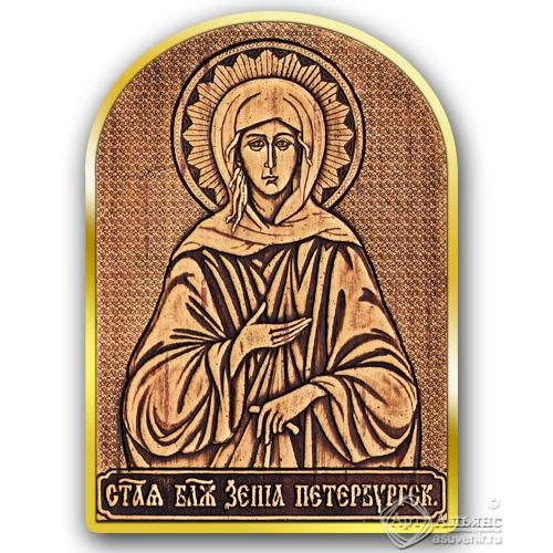 Магнит-Иконка - Ксения Петербургская золото