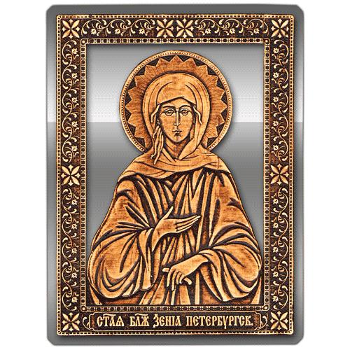 Магнит из бересты вырезной Икона Ксения Петербургская (Серебро) В-5873
