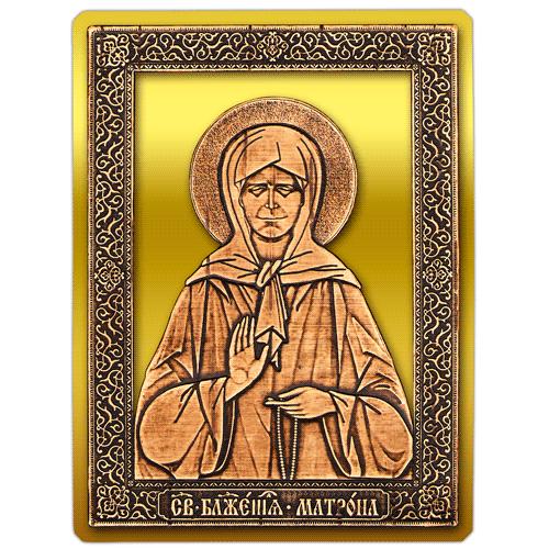 Магнит из бересты вырезной Икона Матрона Московская (Золото) В-5878