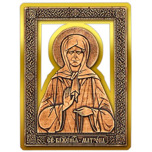 Магнит из бересты вырезной Икона Матрона Московская (Золото) В-5880