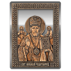 Магнит из бересты вырезная Икона Николай Чудотворец (Серебро) В-5885