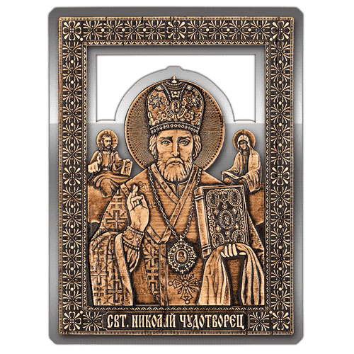 Магнит из бересты прорезная Икона Николай Чудотворец (Серебро) В-5887