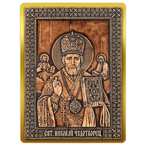 Магнит из бересты сплошная Икона Николай Чудотворец (Золото) В-5888