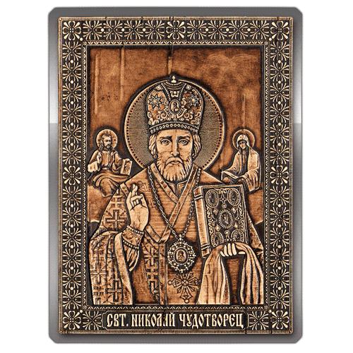 Магнит из бересты сплошная Икона Николай Чудотворец (Серебро) В-5889