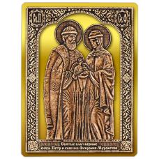 Магнит из бересты прорезной Икона Пётр и Феврония (Золото) В-8121