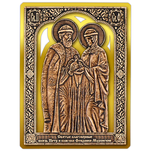 Магнит из бересты сплошной Икона Пётр и Феврония (Золото) В-8123