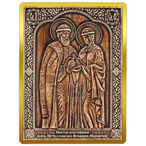 Магнит из бересты Икона Пётр и Феврония (Золото) В-8125