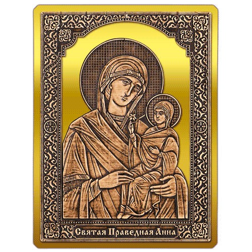 Магнит из бересты сплошной Икона Святая Праведная Анна (Золото) В-20393