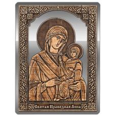 Магнит из бересты Икона Святая Праведная Анна на пластике (Серебро) В-22709