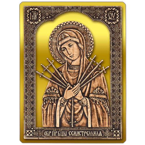 Магнит из бересты вырезная Икона Семистрельная Божия Матерь (Золото) В-5890