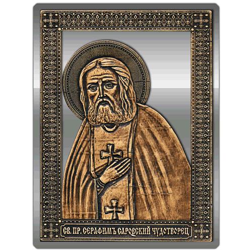 Магнит из бересты вырезная Икона Серафим Саровский (Серебро) В-5897