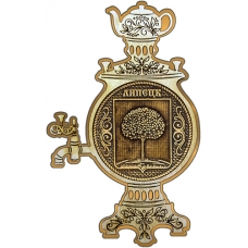Магнит из бересты Липецк Герб круг Самовар золото