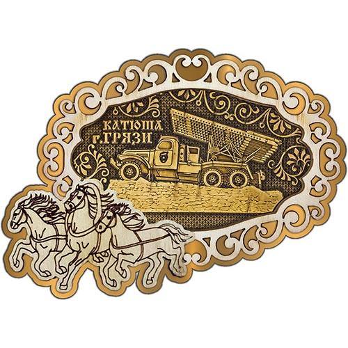 Магнит из бересты Грязи Катюша фигурный Тройка золото