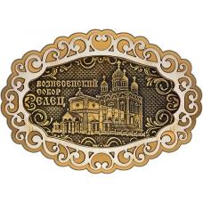 Магнит из бересты Елец Вознесенский собор фигурный ажур2 золото