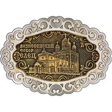 Магнит из бересты Елец Вознесенский собор фигурный ажур2 серебро
