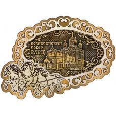 Магнит из бересты Елец Вознесенский собор фигурный Тройка золото