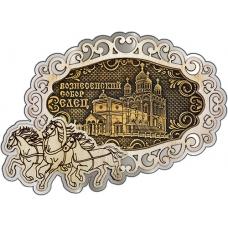 Магнит из бересты Елец Вознесенский собор фигурный Тройка серебро